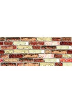Tuğla Duvar Paneli 120 X 50 CM TD06-131